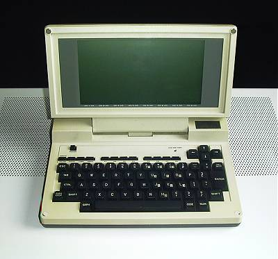 Computer Galerie Tandy Radio Shack Trs 80